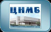Центральная научная медицинская библиотека